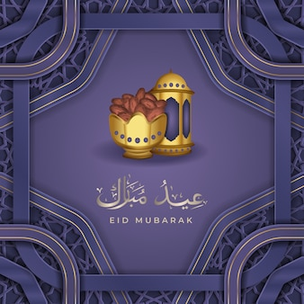 Saludo islámico de eid mubarak con fondo morado y geometría árabe