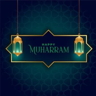 Saludo islámico feliz celebración muharram