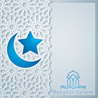 Saludo islámico fondo diseño ramadan kareem