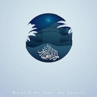 Saludo islámico mawlid una caligrafía árabe nabi al sharif con media; birhtday del profeta mahoma - ilustración