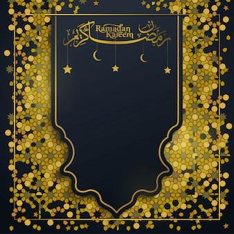 Saludo islámico de ramadán kareem con caligrafía árabe y patrón geométrico