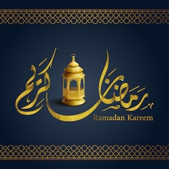 Saludo islámico de ramadán kareem con ilustración de linterna de caligrafía árabe y patrón geométrico