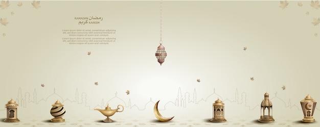 Saludo islámico ramadan kareem tarjeta de fondo con linternas de oro
