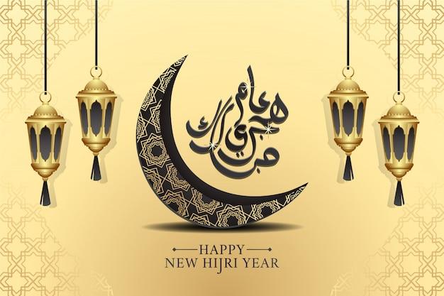 Saludo de lujo feliz año nuevo hijri con luna dorada y negra