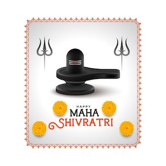 Saludo maha shivratri con diseño shivling