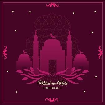 Saludo de la mezquita mawlid milad-un-nabi