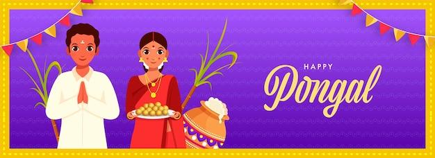 Saludo de pareja del sur de la india con plato dulce (laddu)