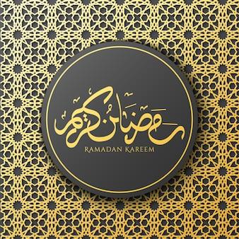 Saludo del patrón dorado de eid mubarak