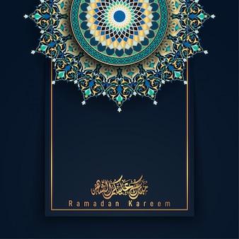 Saludo de ramadán kareem con fondo de círculo
