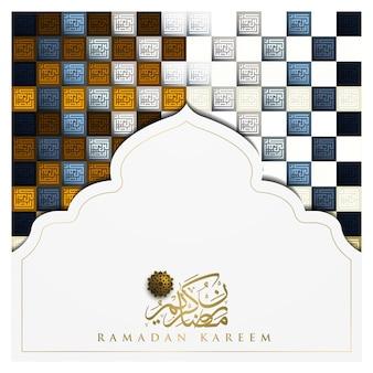 Saludo de ramadán kareem con patrón islámico y caligrafía árabe