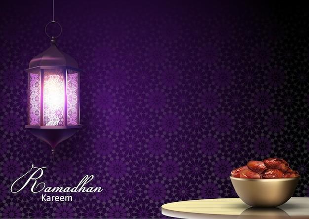 Saludo de ramadan kareem
