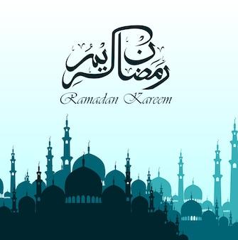 Saludo de ramadhan kareem con silueta de mezquita