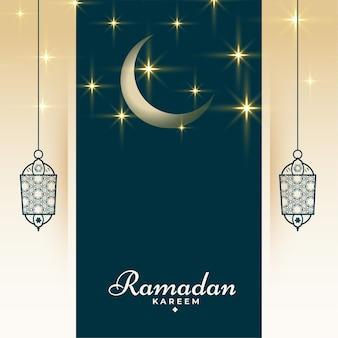 Saludo religioso de ramadan kareem con destellos.