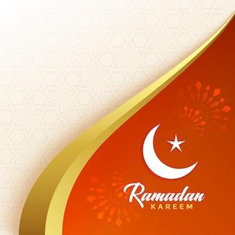 Saludo para la temporada del festival ramadán kareem