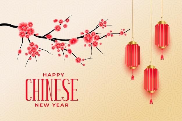 Saludos de feliz año nuevo chino con flores de sakura y linternas