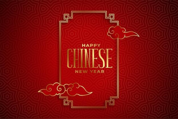 Saludos de feliz año nuevo chino sobre fondo decorativo rojo