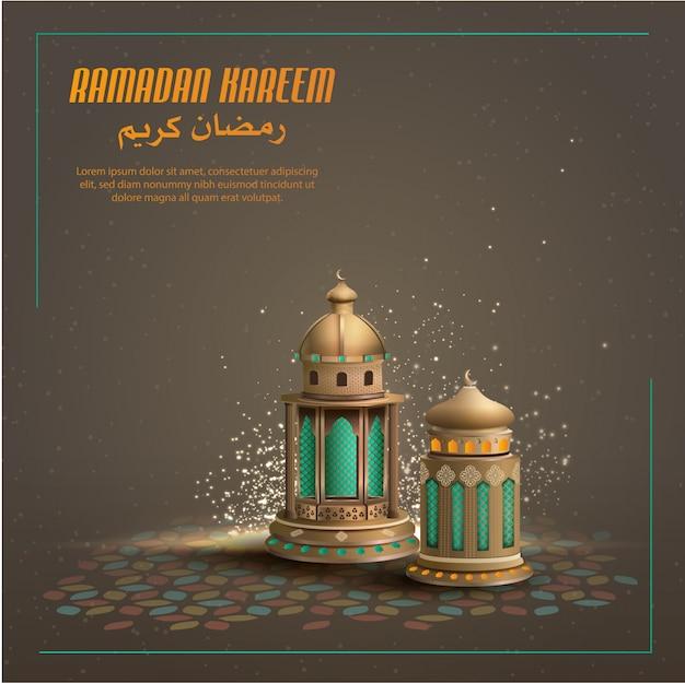 Saludos islámicos fondo de diseño de tarjeta de ramadán kareem con dos linternas árabes