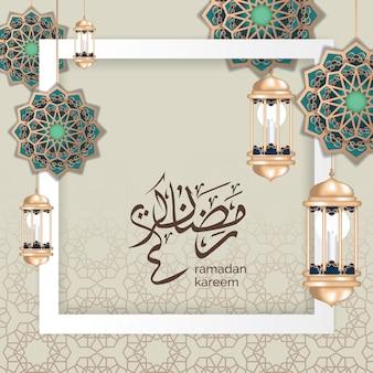 Saludos de ramadán con linterna de oro y diseño de mandala vintage