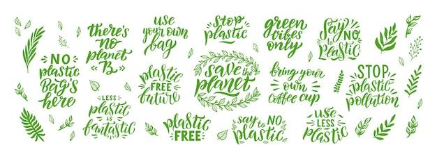 Salvar el planeta letras dibujadas a mano con hojas. presupuesto gratuito de plástico. día de la tierra. citas ecológicas motivacionales para el concepto de medio ambiente. plantilla de diseño orgánico. ilustración de vector aislado de tipografía.