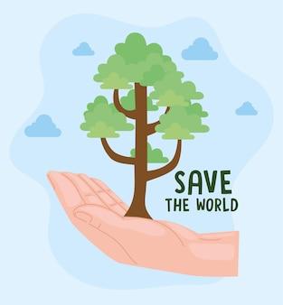 Salvar la tarjeta del mundo
