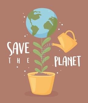 Salvar la tarjeta del planeta
