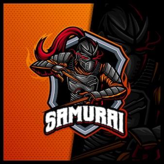 Samurai ninja monster mascota esport logo diseño ilustraciones vector plantilla, logotipo de devil ninja para discordia de banner de streamer de juego de equipo, estilo de dibujos animados a todo color