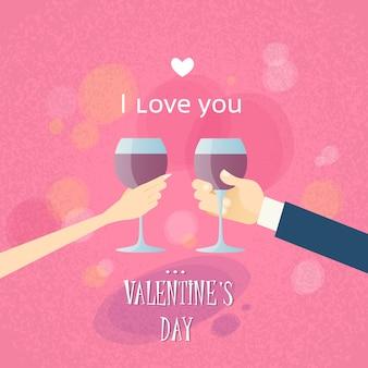 San valentín día de brindis de felicitación dos manos sostienen vaso de vino
