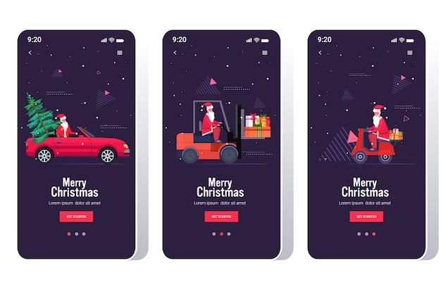 Santa claus conduciendo coche montacargas y scooter conjunto feliz navidad feliz año nuevo celebración navideña