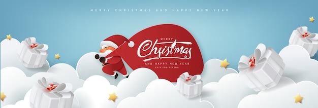 Santa claus con una enorme bolsa en la carrera para entregar regalos de navidad sobre fondo de nube blanca