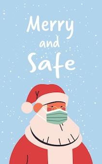 Santa claus con máscara para prevenir la pandemia de coronavirus año nuevo vacaciones de navidad coronavirus concepto de cuarentena retrato vertical ilustración vectorial