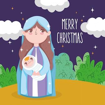 Santa maría llevando bebé jesús pesebre natividad, feliz navidad