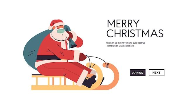 Santa en máscara protectora montando trineo feliz año nuevo y feliz navidad banner concepto de celebración de vacaciones ilustración de vector de espacio de copia horizontal