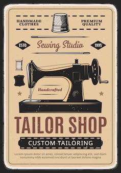 Sastrería, cartel retro de estudio de costura con máquina y carrete de hilo.