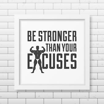 Sea más fuerte que sus excusas - cita fondo tipográfico en un marco blanco cuadrado realista en el fondo de la pared de ladrillo.