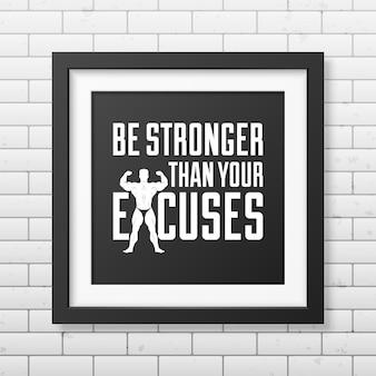 Sea más fuerte que sus excusas - cita fondo tipográfico en un marco cuadrado negro realista en el fondo de la pared de ladrillo.