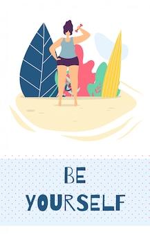 Sea una plantilla de tarjeta plana de diseño de motivación