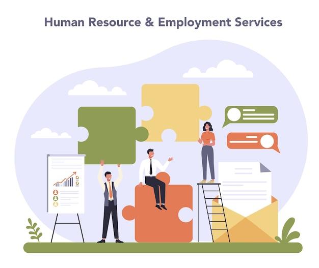 Sector de servicios profesionales de la economía.