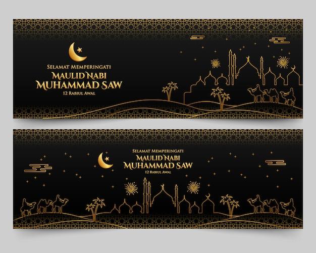 Selamat memperingati maulid nabi muhammad saw. traducción: happy mawlid al-nabi muhammad saw. adecuado para tarjetas de felicitación y pancartas