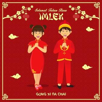 Selamat tahun baru imlek es otro idioma del feliz año nuevo chino en los niños chinos indonesios saludando al festival del año nuevo chino