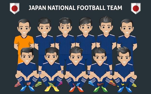Selección nacional de fútbol de japón