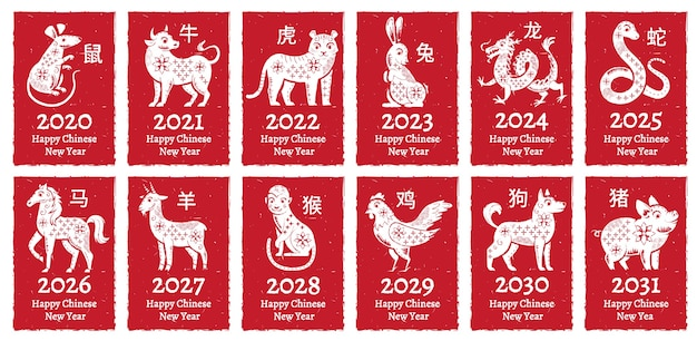 Sello del zodíaco del año nuevo chino