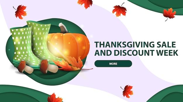 Semana de descuento y venta de acción de gracias, banner web blanco en estilo de corte de papel