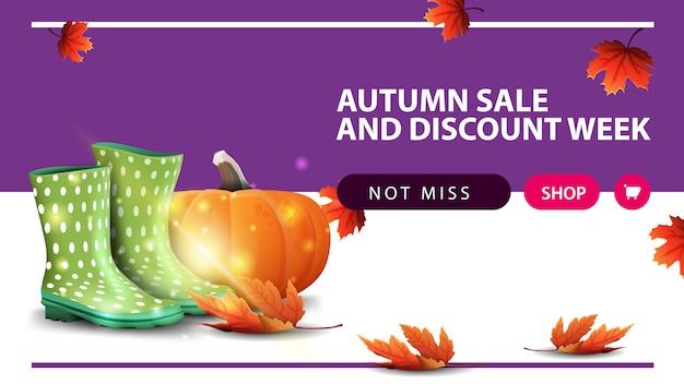 Semana de rebajas y descuentos de otoño, banner web de descuento horizontal con botas de goma y calabaza