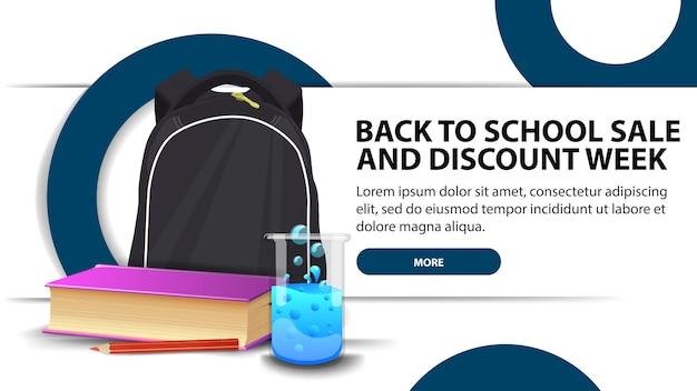 Semana de rebajas y rebajas de la escuela, banner de descuento moderno con diseño moderno para su sitio web con mochila escolar