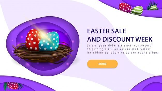 Semana santa de la venta y el descuento, moderno banner de descuento horizontal púrpura