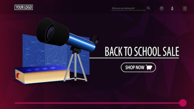 Semana de venta y descuento de regreso a la escuela, banner de descuento púrpura con textura poligonal