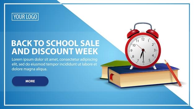 Semana de venta y descuento de regreso a la escuela, plantilla de banner web de descuento
