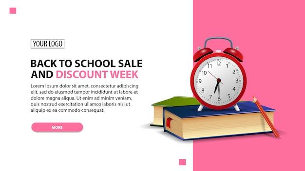 Semana de venta y descuento de regreso a la escuela, plantilla de banner web minimalista blanco de descuento
