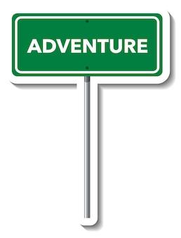 Señal de carretera de aventura con poste sobre fondo blanco.