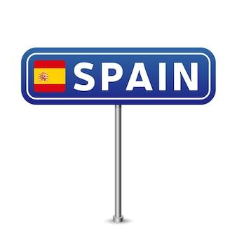 Señal de carretera de españa. bandera nacional con el nombre del país en la ilustración de vector de diseño de tablero de señales de tráfico de carretera azul.